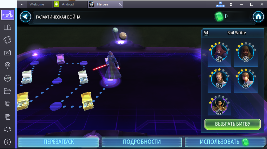 Bluestacks скриншот